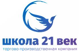 """Торгово-производственная компания """"Школа 21 век"""""""